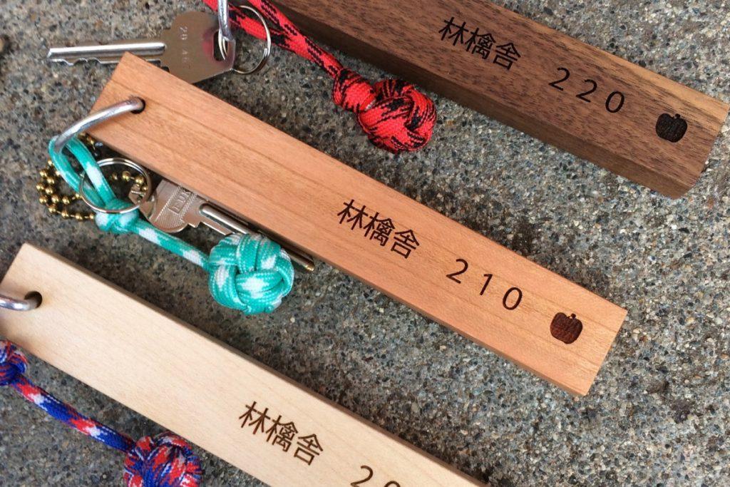 key-holder01